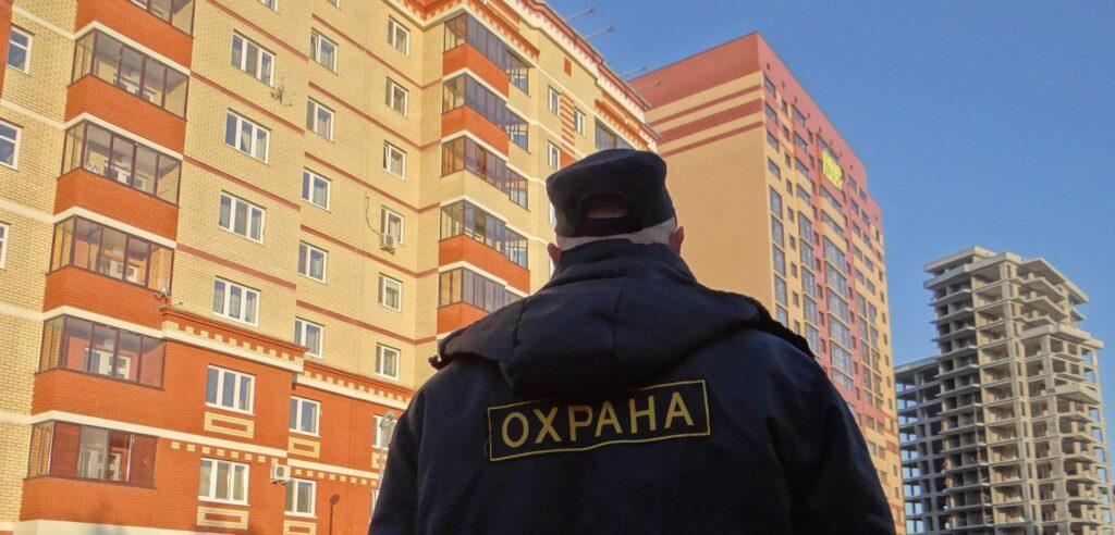 Особенности охраны многоквартирного дома в Москве