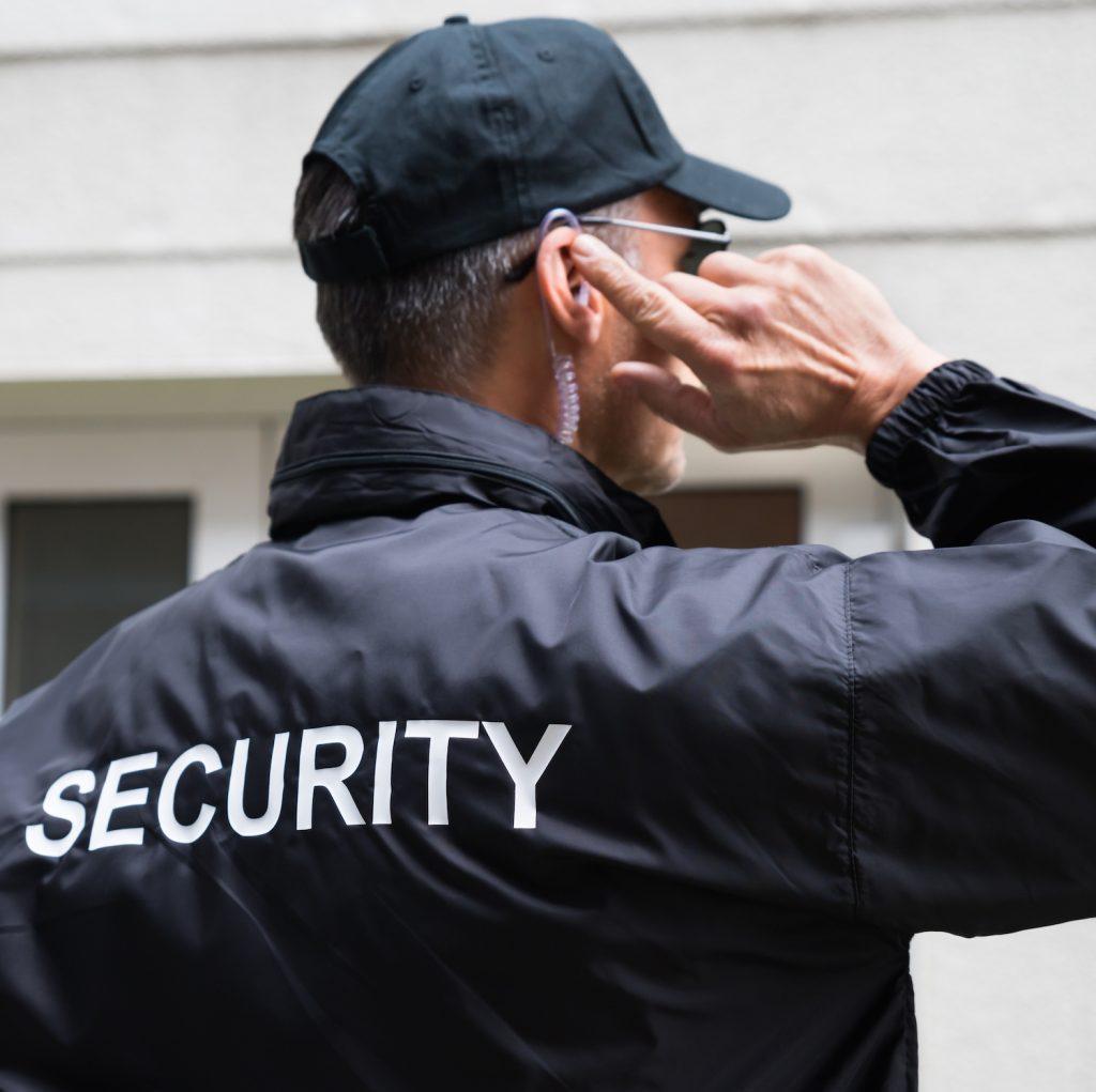 Инструкция по охране предприятия