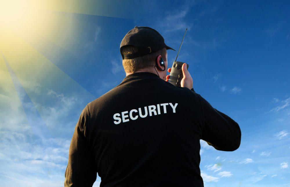 Инструкция по охране предприятия 5